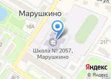 Компания «Марушкинская средняя общеобразовательная школа» на карте