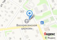 Компания «Храм Воскресения Христова в Толстопальцево» на карте