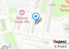 Компания «Экспо» на карте
