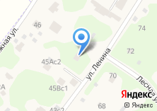 Компания «Ульяновская трикотажная фабрика родители и дети - рид» на карте