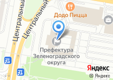 Компания «Отдел государственной статистики в Зеленоградском административном округе» на карте