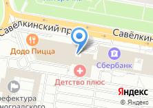 Компания «Аудит ПРО» на карте