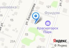 Компания «Фридом» на карте