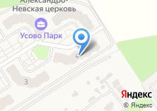 Компания «Строящийся жилой дом по ул. Верхняя стройка (Ильинское-Усово)» на карте