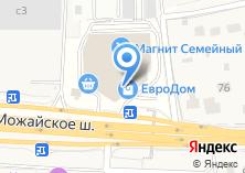 Компания «Кифа» на карте