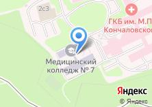 Компания «Медицинский колледж №8» на карте