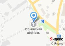Компания «Храм Илии Пророка в Ильинском» на карте