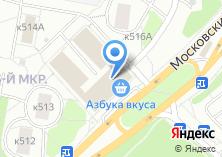 Компания «Магазин мультимедийной продукции на ул. 5-й микрорайон» на карте