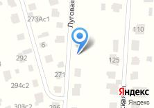 Компания «Строящийся жилой дом по ул. Луговая (Никольские озёра кп)» на карте