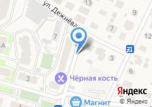 Компания «Строящийся жилой дом по ул. Геологов (Опалиха) (г. Красногорск)» на карте