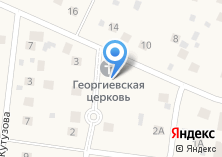 Компания «Храм Георгия Победоносца в Фирсановке» на карте