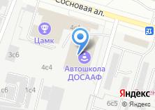 Компания «Шпатель» на карте