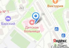 Компания «Одинцовская детская городская больница» на карте