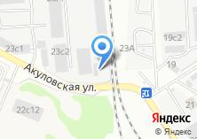 Компания «Газонаполнительная станция» на карте