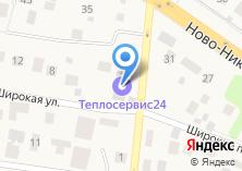Компания «Студия праздников ШИК» на карте
