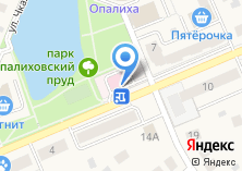 Компания «Опалиховская городская поликлиника» на карте