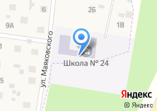 Компания «Средняя общеобразовательная школа №24» на карте