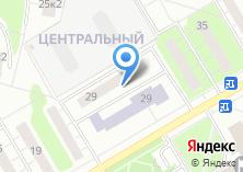 Компания «Совет депутатов городского поселения Одинцово» на карте