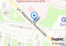Компания «Одинцовская городская похоронная служба - ритуальные услуги в Одинцово» на карте