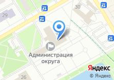 Компания «ЗАГС г. Одинцово» на карте