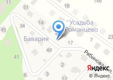 Компания «Строящийся коттеджный поселок по ул. Усадьба Романцево кп» на карте