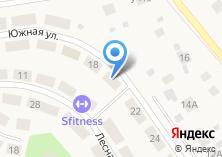 Компания «Сабурово Парк строящийся коттеджный поселок» на карте