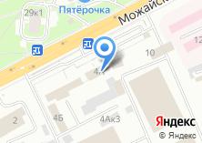 Компания «Отдел полиции МУ МВД России Одинцовское» на карте