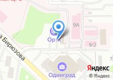 Компания «АЗС ОРТК» на карте
