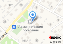 Компания «Администрация поселения Внуковское» на карте