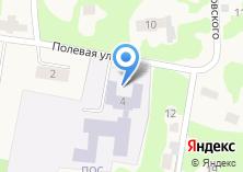 Компания «Изваринская средняя общеобразовательная школа» на карте