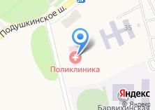 Компания «Барвихинская амбулатория» на карте