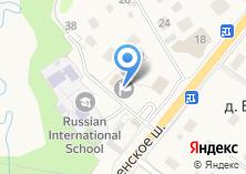 Компания «Администрация сельского поселения Барвихинское» на карте