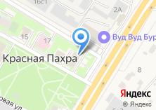 Компания «Администрация поселения Краснопахорское» на карте