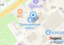 Компания «Первый Визово-Туристический Центр» на карте