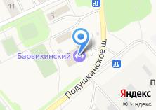 Компания «Барвиха» на карте