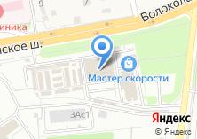 Компания «Красногорский страховой центр» на карте