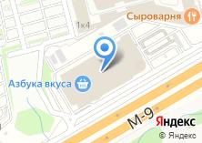 Компания «Категория а» на карте