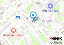 Компания «Одинцовское районное общество охотников и рыболовов» на карте
