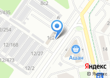 Компания «Т-ЭКСПЕРТ» на карте