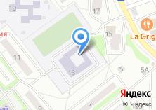 Компания «Одинцовский лицей №2» на карте
