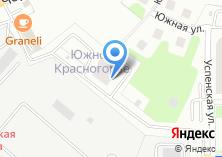 Компания «Строящийся жилой дом по ул. Южная (г. Красногорск)» на карте