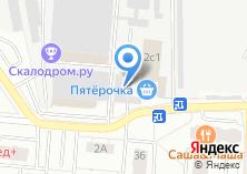 Компания «Универсальный комиссионный магазин одежды и обуви на Транспортной» на карте