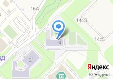 Компания «Средняя общеобразовательная школа №41 с дошкольным отделением» на карте
