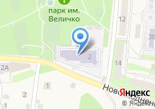 Компания «Авиа таможенный брокер» на карте