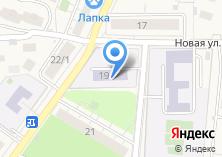 Компания «Гимназия №23» на карте