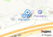 Компания «РТР-Авто» на карте