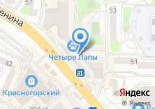 Компания «Левикон» на карте