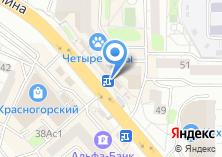 Компания «Красногорский хлеб» на карте