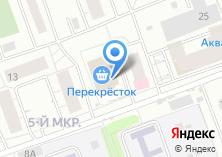 Компания «Магазин нижнего белья и домашнего текстиля на Крылова» на карте