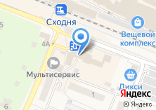 Компания «Магазин сантехники и лакокрасочных материалов» на карте
